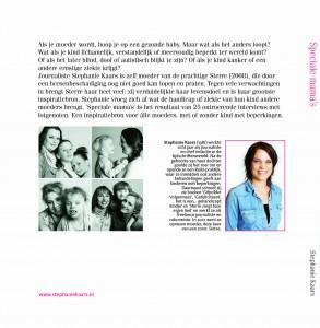 Speciale mamas boek omslag achterkant Troostgeschenk Karin Stephanie Kaars Sterre